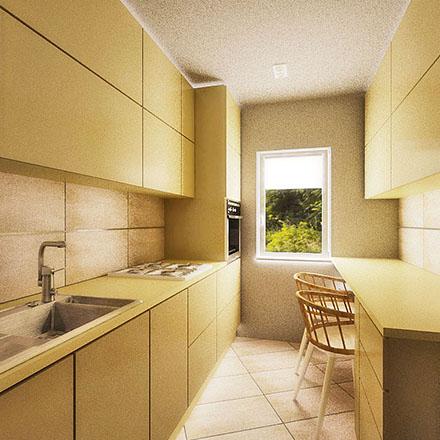 cover małej kuchni proste wnętrze